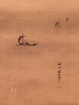 boat in fog on river of gold, Japan Collection, Met. — at The Metropolitan Museum of Art, New York.