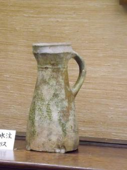 Water pitcher. 14th century. England