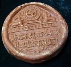 Nalanda_University_Seal
