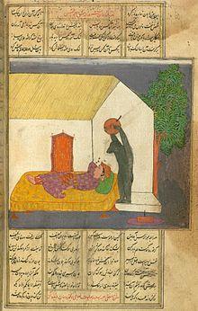 Rumi_Bear_and_Sufi