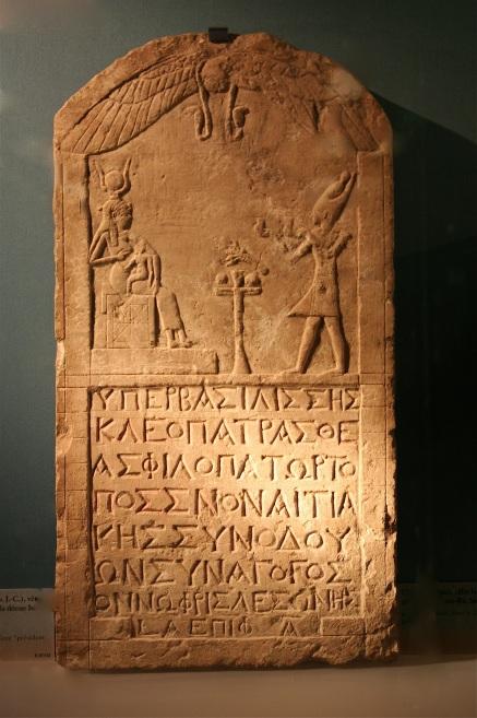 kleopatra-stele